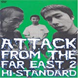 ATTACK FROM THE FAR EAST II [DVD]