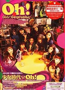 少女時代 2集 - Oh! (台湾盤)