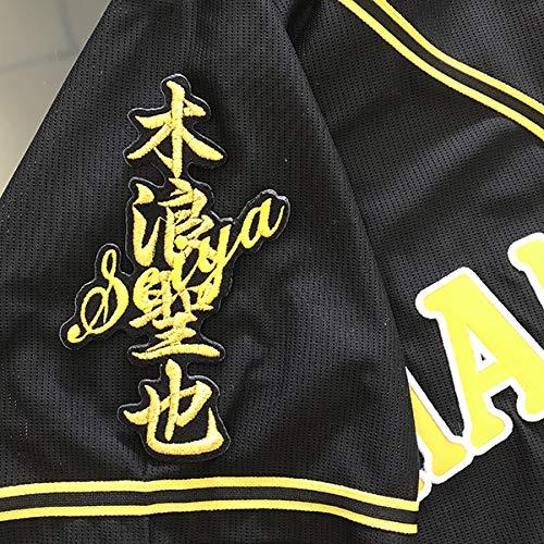 阪神タイガース 刺繍ワッペン 木浪 ネーム ユニホーム 応援 木浪聖也(黒)