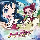 「ハートキャッチプリキュア!」挿入歌::つ.ぼ.み~Future Flower~/スペシャル*カラフル