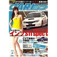 CAR (カー) トップ 2008年 07月号 [雑誌]