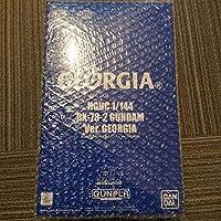 ジョージア オリジナルガンプラ