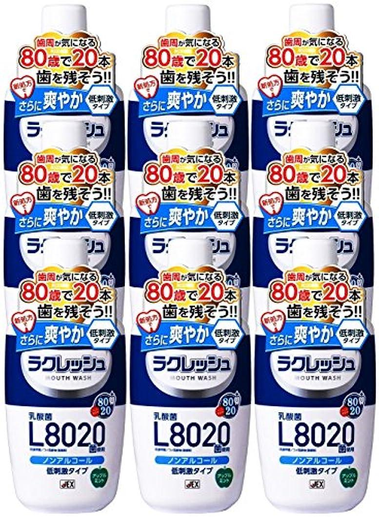 倍増防水ボイラー【9個セット】ラクレッシュ L8020菌 マウスウォッシュ