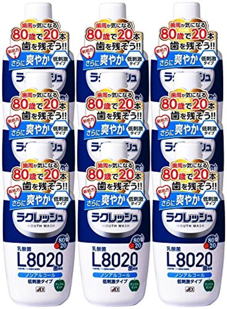 ランチ手当事実上【9個セット】ラクレッシュ L8020菌 マウスウォッシュ