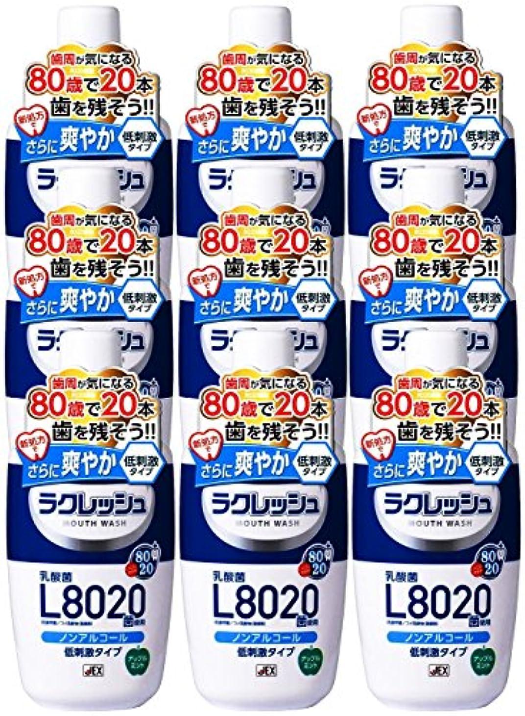 ライナー煙比類なき【9個セット】ラクレッシュ L8020菌 マウスウォッシュ