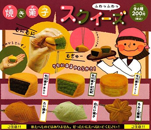 焼き菓子 スクイーズ 全6種 食品ミニチュア ジング ガチャポン ガチャガチャ ガシャポン
