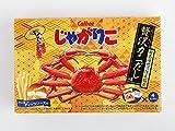 【日本海地区限定】じゃがりこ 贅沢カニだし味 【地域限定】