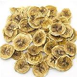 完熟バナナ 40g 国産 小動物のおやつ ドライフルーツ うさぎ ハムスター 無添加 無着色