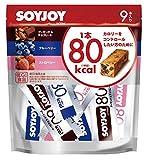 SOYJOY(ソイジョイ) カロリーコントロール80 9本入