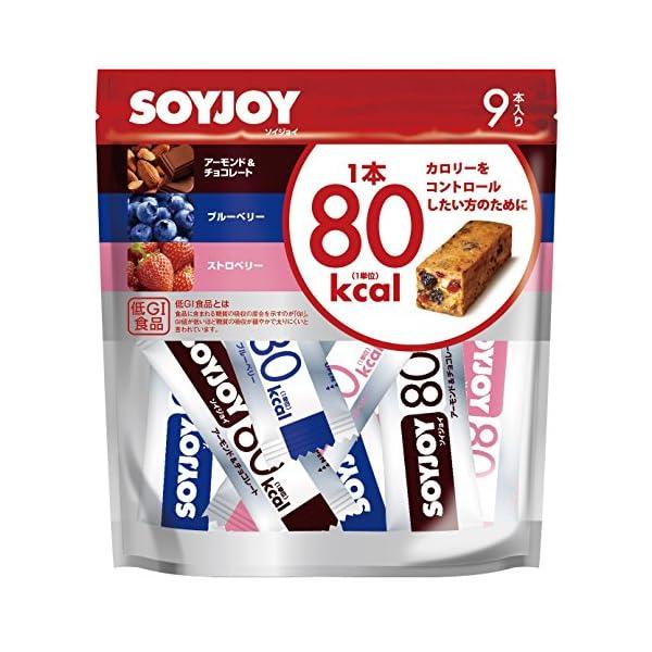 大塚製薬 ソイジョイ カロリーコントロール80の商品画像