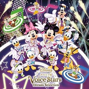 Disney 声の王子様 Voice Stars Dream Selection