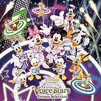 Disney 声の王子様 Voice Stars Dream Selection   *特典CDなし版カート