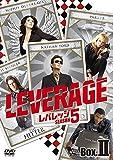 レバレッジ シーズン5 DVD-BOX II[DVD]