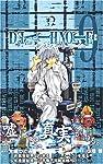 DEATH NOTE (9) (ジャンプ・コミックス)