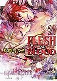 FLESH & BLOOD21 (キャラ文庫)