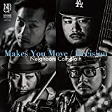 MAKES YOU MOVE C/W DECISION (CD+7inch) [Analog]