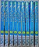ぐらんぶる コミック 1-9巻 セット