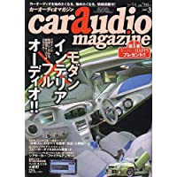 car audio magazine (カーオーディオマガジン) 2007年 03月号 [雑誌]