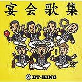 GO / ET-KING