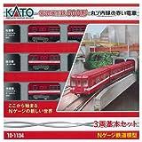 KATO Nゲージ 丸ノ内線の赤い電車 営団500形 基本 3両セット 10-1134 鉄道模型 電車