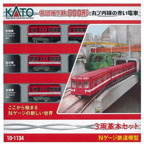 Nゲージ 10-1134 丸ノ内線の赤い電車 営団地下鉄500形 3両基本