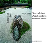 Samadhi on Zen Gardens (SUIKO BOOKS)