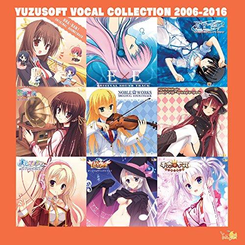 YUZUSOFT VOCAL COLLECTION 2006-2016