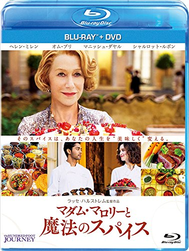 マダム・マロリーと魔法のスパイス ブルーレイ+DVDセット [Blu-ray]の詳細を見る