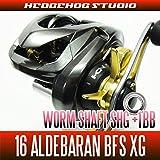 【HEDGEHOG STUDIO/ヘッジホッグスタジオ】 16アルデバランBFS XG用 ウォームシャフトベアリング(+1BB) 【SHG】