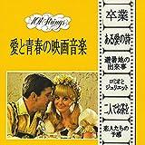 ラフマニノフ=ピアノ協奏曲2番(「逢びき」)