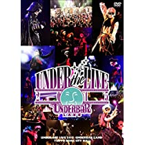 UNDER THE LIVE 2015 @TOKYO DOME CITY HALL [DVD]