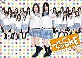 でらSKE~夜明け前の国盗り48番勝負 VOL.4[DVD]