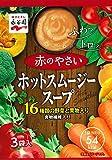 永谷園 ホットスムージースープ 赤のやさい 3袋入×10個