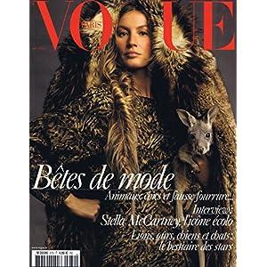 Vogue Paris [FR] August 2017 (単号)