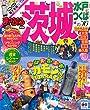 まっぷる 茨城 水戸・つくば '15-16 (まっぷるマガジン)