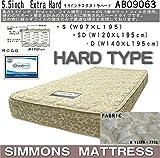 【シモンズ】マットレス 5.5インチエクストラハードAB09063(ダブル)