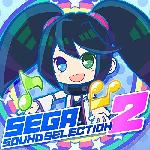 セガ・サウンド・セレクション 2