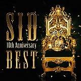 SID 10th Anniversary BEST(初回生産限定盤)(DVD付)