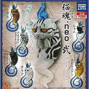 ガシャポン 元祖猫幽霊 猫魂.neo 弐 全6種セット