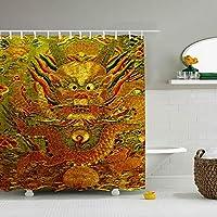 肌のツヤを保つ 保温 保湿 防水 防カビ シワ防止 加工 シャワーカーテン Golden Dragon Chinese Embroidery カーテン リング ユニットバス バスルーム お風呂に最適