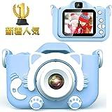 【2020最新版】子供用 デジタルカメラ トイカメラ 子供プレゼント 2000w画素 1080P HD トイカメラ 800mAhのバッテリー キッズカメラ 自撮可能 2インチ IPS画面 4倍ズーム ミニカメラ 子供の日 誕生日 知育 教育 男女兼用 日本語説明書付き(32GSDカート付き) (ピンク) (ブルーcat) (ブルーcat)