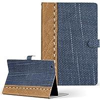 igcase TAB3 レノボ lenovotab3 softbank ソフトバンク タブレット 手帳型 タブレットケース タブレットカバー カバー レザー ケース 手帳タイプ フリップ ダイアリー 二つ折り 直接貼り付けタイプ 006469 写真・風景 デニム 模様