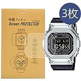 【3枚入】For Casio GMW-B5000対応腕時計用保護フィルム高透過率キズ防止気泡防止貼り付け簡単(GMW-B5000用)