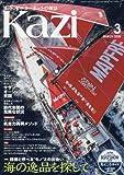 舵(Kazi) 2018年 03 月号 [雑誌]