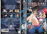 星方天使エンジェルリンクス 2巻 [VHS]