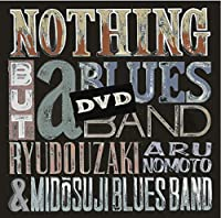 BLUES TRAIN TOUR 2015 [DVD]