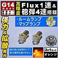 G14/BA9S-F5-逆-B