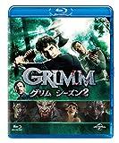 GRIMM/グリム シーズン2 ブルーレイ バリューパック[Blu-ray]