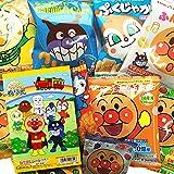亀のすけ店オリジナル アンパンマン小袋お菓子詰め合わせ 10種類50袋セット