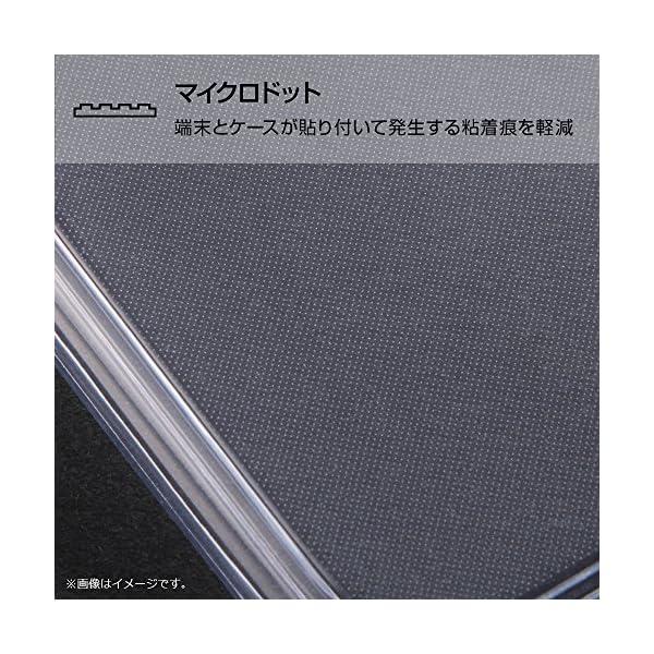 レイ・アウト Galaxy Note8 ケース...の紹介画像7